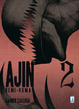 Cover of Ajin - Demi Human vol. 2