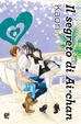 Cover of Il segreto di Ai-chan vol. 8