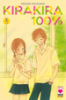 Cover of Kira Kira 100% vol. 3