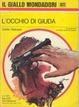 Cover of L'occhio di Giuda