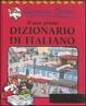 Cover of Il mio primo dizionario di italiano