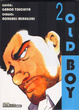 Cover of Old boy #2 (de 8)