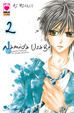Cover of Namida Usagi vol. 2
