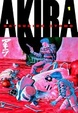 Cover of Akira 1