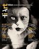 Cover of HiArt. Anno III luglio - dicembre 2009