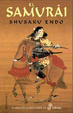 Cover of El Samurai