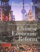 Cover of Understanding and Interpreting Chinese Economic Reform