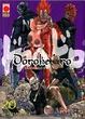 Cover of Dorohedoro vol. 20