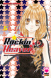 Cover of Rockin' Heaven vol. 5