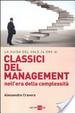 Cover of La guida del Sole 24 ore ai Classici del management nell'era della complessità