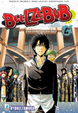 Cover of Beelzebub vol. 15