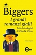 Cover of Tutte le indagini di Charlie Chan