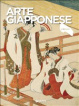 Cover of Arte giapponese