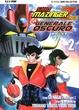 Cover of Shin Mazinger Zero Vs. Il Generale Oscuro vol. 2
