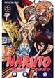 Cover of 火影忍者 NARUTO 59