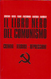 Cover of Il libro nero del comunismo