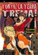 Cover of Tokyo, la terra trema! vol. 1