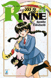 Cover of Rinne vol. 24
