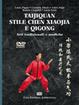 Cover of Taijiquan stile chen xiaojia e qigong