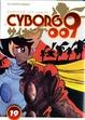 Cover of Cyborg 009 vol. 19 di 27