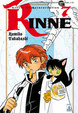 Cover of Rinne vol. 7
