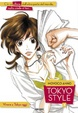 Cover of Tokyo style vol.4