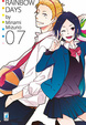Cover of Rainbow Days vol. 7