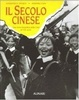 Cover of Il secolo cinese