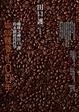 Cover of 咖啡飄香100年