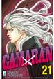 Cover of Gamaran vol. 21