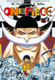 Cover of One Piece vol. 57