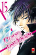 Cover of Code Breaker 15