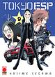 Cover of Tokyo Esp vol. 9