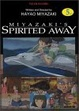 Cover of Spirited Away, Vol. 5