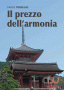 Cover of Il prezzo dell'armonia