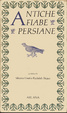 Cover of Antiche fiabe persiane
