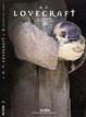 Cover of El alquimista y otros relatos