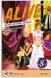 Cover of Alive - Evoluzione finale n. 8