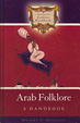 Cover of Arab Folklore