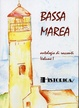 Cover of Bassa Marea