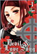 Cover of Devil & Love Song vol. 1