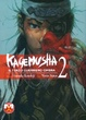 Cover of Kagemusha vol. 2