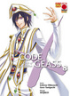Cover of Code Geass vol. 15