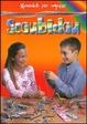 Cover of Scoubidou