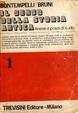 Cover of Il senso della storia antica - Volume 1