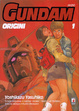 Cover of Gundam Origini vol. 1