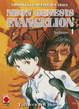 Cover of Neon Genesis Evangelion vol. 1