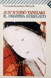 Cover of Il dramma stregato