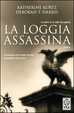 Cover of La loggia assassina