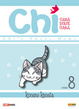 Cover of Chi, casa dolce casa vol. 8